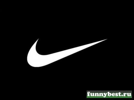 Реклама по типу Nike