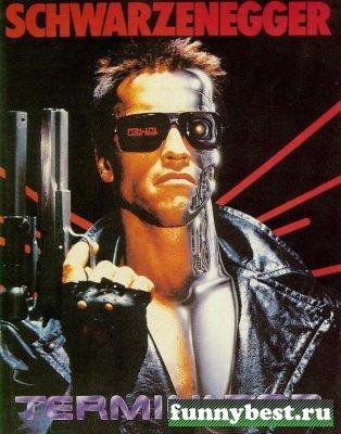 Terminator - xD